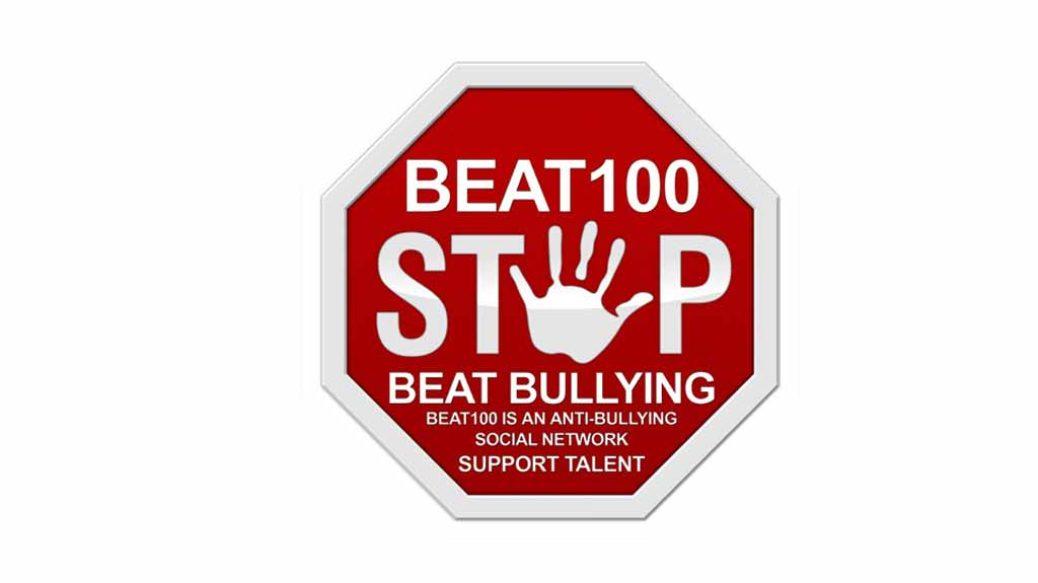 Bullying στην υποκρισία