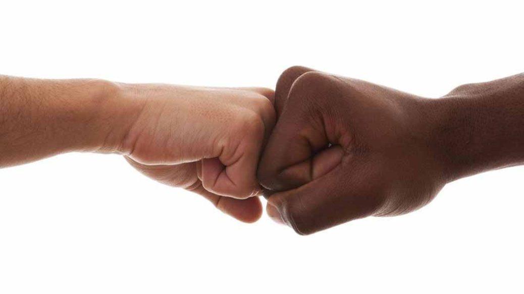 Ο μακριά από μας αντιρατσισμός