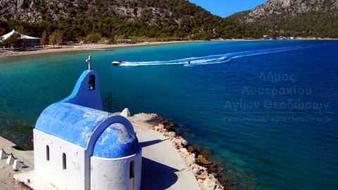 A blue paradise… just a breath away from Athens!