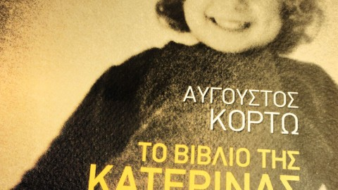 """The book of Katerina"" by Auguste Corteau: A compelling read"