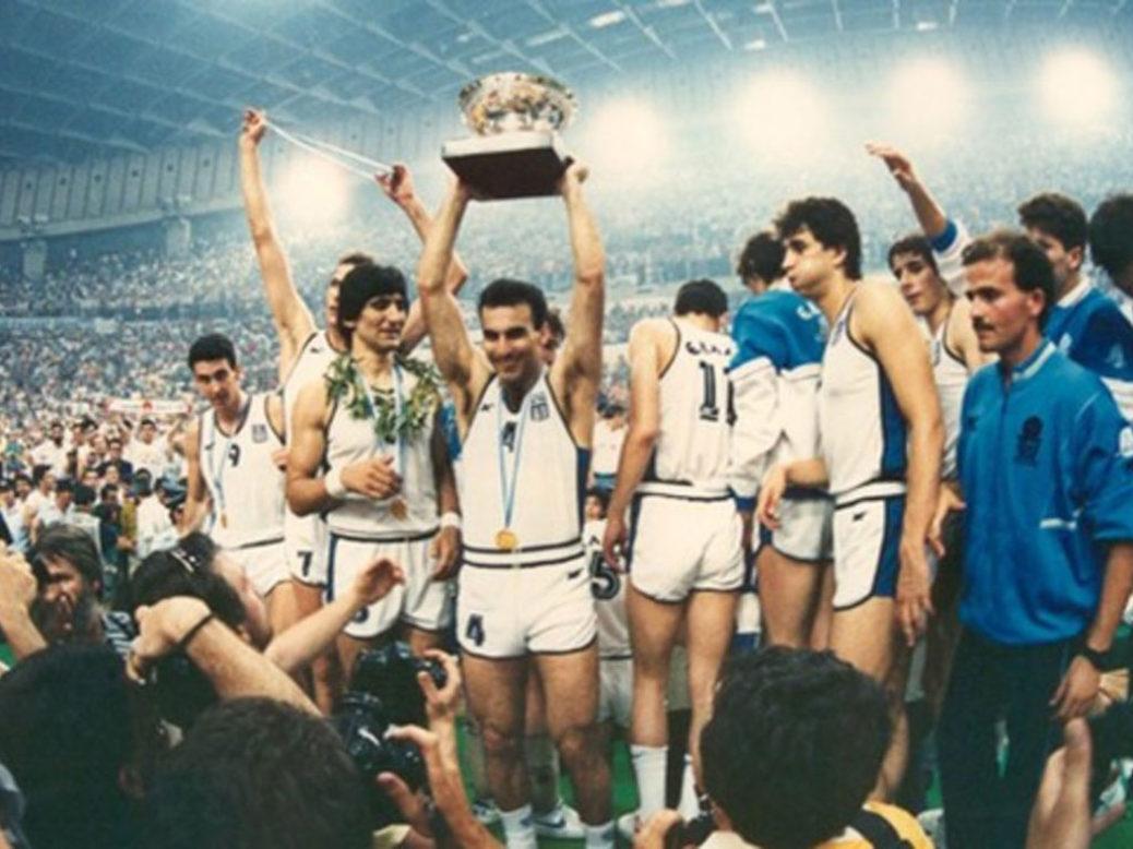 Έκθεση GR80s: η Ελλάδα της βάτας και του Eurobasket ζωντανεύει στην Τεχνόπολη